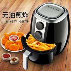 智能无油烟薯条机家用五代空气炸锅大容量 电炸锅薯条