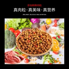 10斤狗粮通用型5kg全犬期泰迪金毛比熊萨摩耶