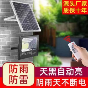 80W太阳能灯户外庭院灯新农村超亮大功率照明灯