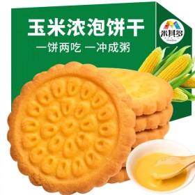 4斤玉米浓泡饼干