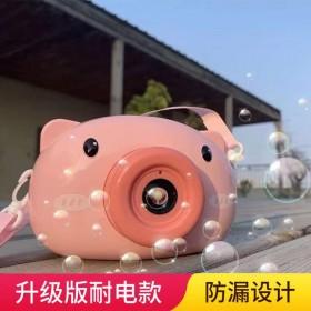 网红同款小猪泡泡机照相机儿童少女心泡泡枪电动玩具
