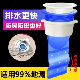 地漏防臭器卫生间下水道防臭盖