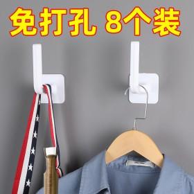 多功能免打孔挂钩贴强力墙面门后贴墙挂衣钩厨房架子置