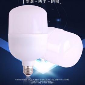 4个40W led灯泡超亮节能灯