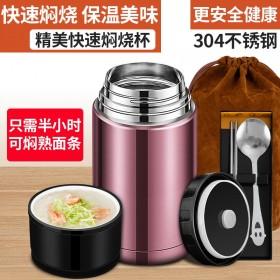 保温壶焖烧壶304不锈钢保温饭盒24小时保温桶上班