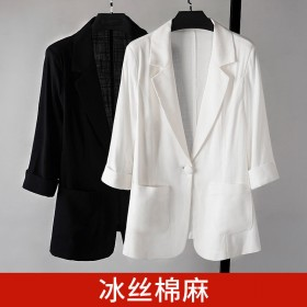 短款小西装外套女韩版大码七分袖薄款休闲防晒服上衣