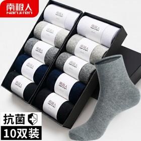10双袜子男中筒春夏款短袜男士袜子秋季透气吸汗商务