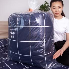 装被子的收纳袋子整理棉衣服物搬家打包超大号容量防水