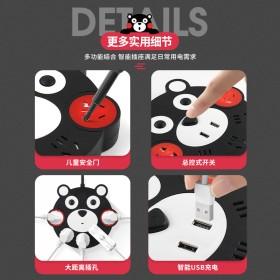 熊本熊智能圆形插座长线USB插板学生家用创意可爱充