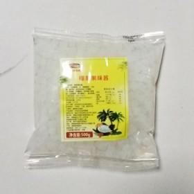 原味椰果粒奶茶专用小包装原材料水果捞配料布丁珍珠奶