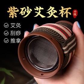 艾灸罐刮痧陶瓷防烫艾灸盒随身灸