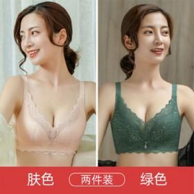 2件泰国乳胶内衣女聚拢小胸厚款无钢圈文胸收副乳胸罩