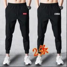 夏季薄款加肥大码弹力裤子男士宽松运动休闲长裤男生哈