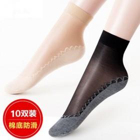 爆款春夏10双棉底女士丝光袜子纯色短袜透气防滑
