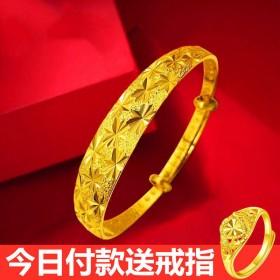 越南沙金满天星手镯女镀金手链手环久不褪色