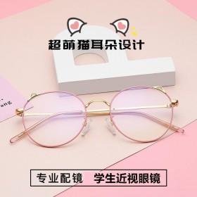 抖音同款眼镜女韩版学生猫耳朵平光镜有度数...