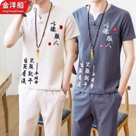 纯棉高品质金洋船中国风两件套装夏季复古男士短袖休闲