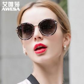 艾唯莎时尚太阳镜女轻盈复古炫彩膜潮墨镜驾驶镜偏光眼