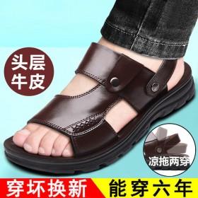 【头层牛皮】男士凉鞋2021夏季新款真皮沙滩鞋软底