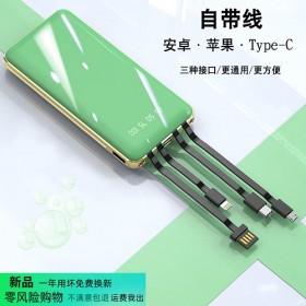 大容量锂电池通用充电宝自带线