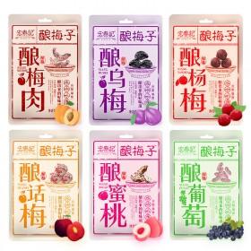 6包 酿梅子蜜饯果干酸梅