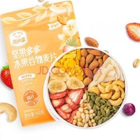 超多进口坚果,趣味菌坚果水果燕麦片