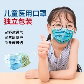 四民堂儿童口罩学生专用一次性独立包装三层男女小孩冬