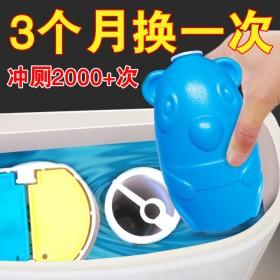 洁厕宝小熊洁厕灵除垢马桶清洁剂家用厕所除臭洁厕净清