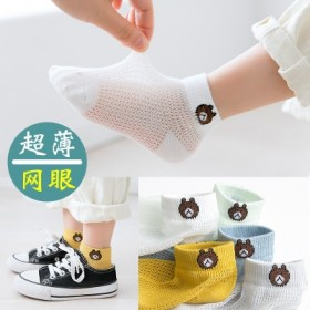【10双】儿童卡通网眼袜薄款吸汗透气宝宝袜