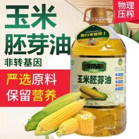 纯正玉米胚芽油5L非转基因东北一级压榨烘焙家用营养