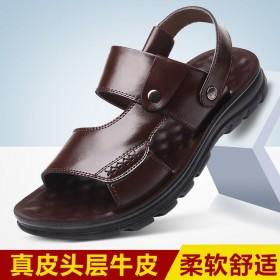 【头层牛皮】男士凉鞋夏季新款真皮沙滩鞋软底防滑休闲