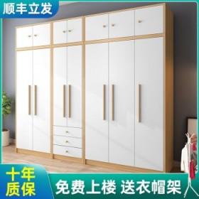衣柜简易组装家用实木组合柜推拉门简约现代儿童大衣橱