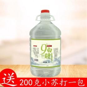 白醋9度10斤加200克小苏打
