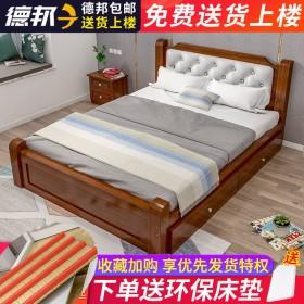 欧式实木床1.8米经济型成人主卧双人床1.5米家用