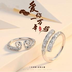 戒指999礼物可调节银饰纯银开口