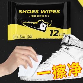 小白鞋清洗剂免洗小白鞋擦鞋湿巾白鞋神器去黄一擦白刷