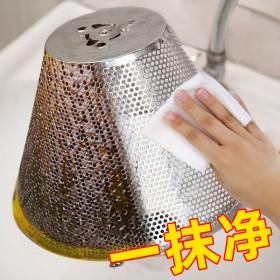 厨房去油污湿巾油烟机除油专用湿巾纸灶台清洁湿纸巾一