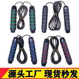 负重钢丝跳绳pvc轴承成人专业健身亚马逊爆款跳神