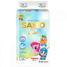 日本进口 宝宝用纸尿裤 2片