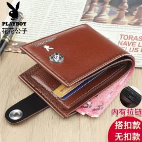 真皮男士带拉链磁扣钱包短款多功能驾驶证韩版软