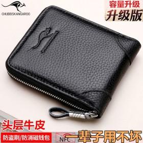 男士钱包短款钱夹多功能韩版女卡包拉链驾驶证套