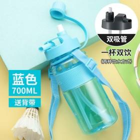 大容量耐高温塑料水杯双吸管便携提手带刻度水杯