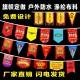 定做各种形状串旗广告开业庆典活动各种标志logo车  3049411