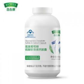 百合康氨糖软骨钙80粒 专攻骨关节疼痛