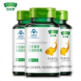 百合康鱼油3瓶装 辅助降血脂 深海鱼油 3个月量