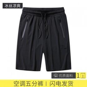 夏季薄款冰丝短裤男五分裤