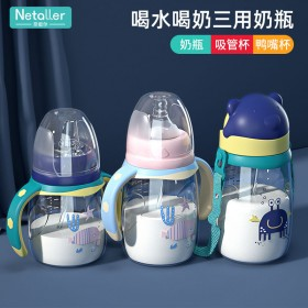 240ml或300ml1个宽口奶瓶防摔塑料