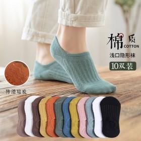 10双袜子女韩版短袜浅口船袜纯棉夏季薄款