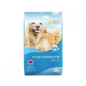 疯狂小狗中大型犬全价狗粮20斤