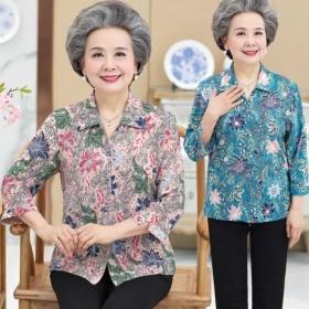 奶奶装夏装衬衫舒适翻领中老年长袖印花衬衣老太太开衫